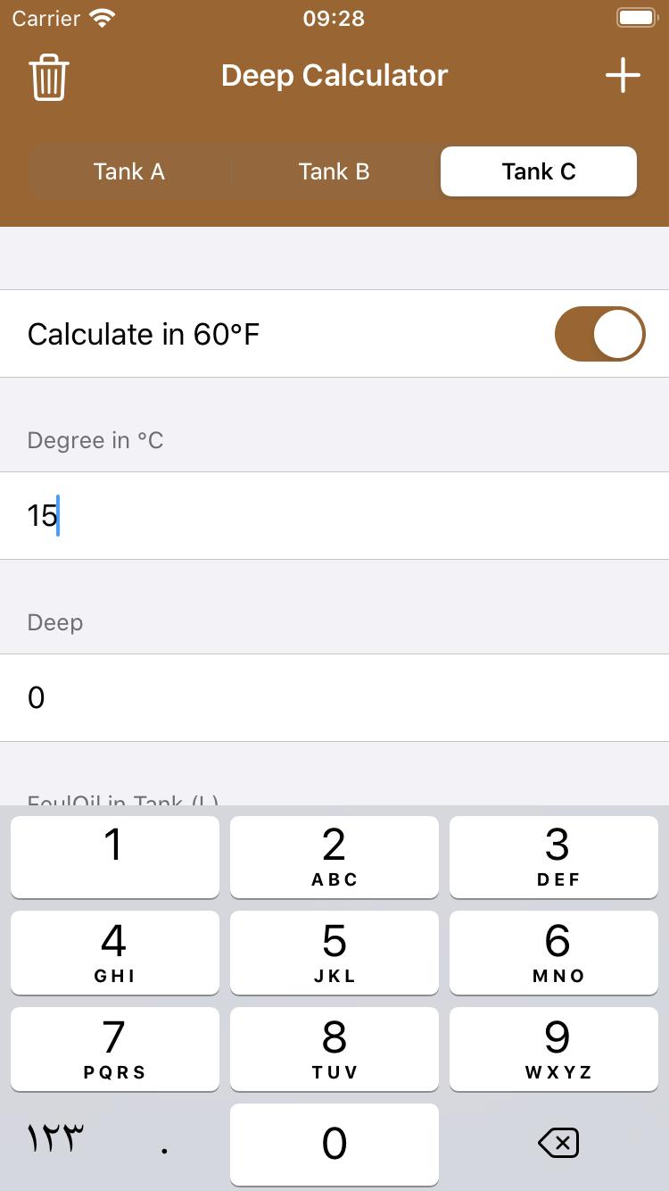 DeepCalculator