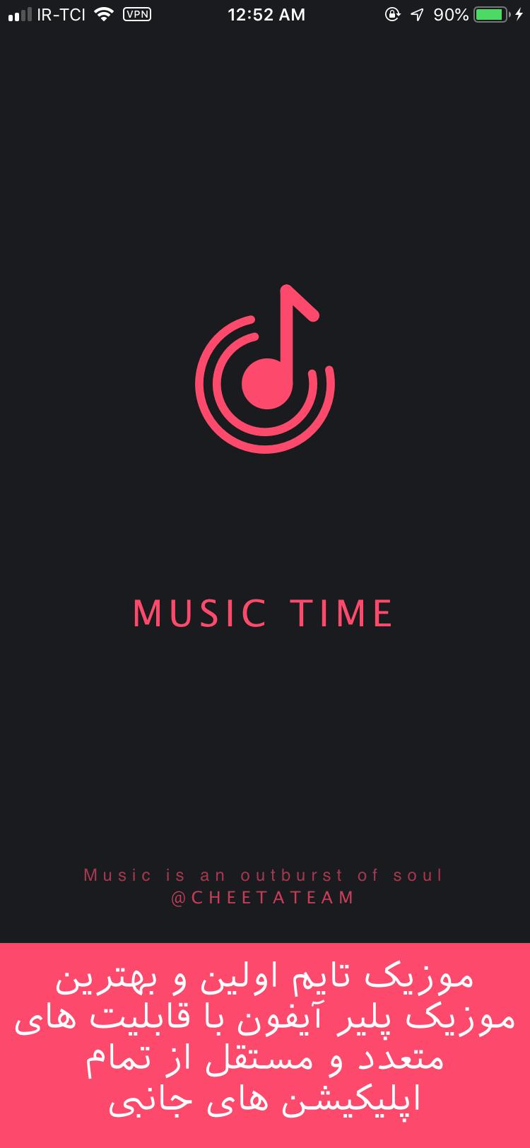 موزیک پلیر دانلودر | Music Time
