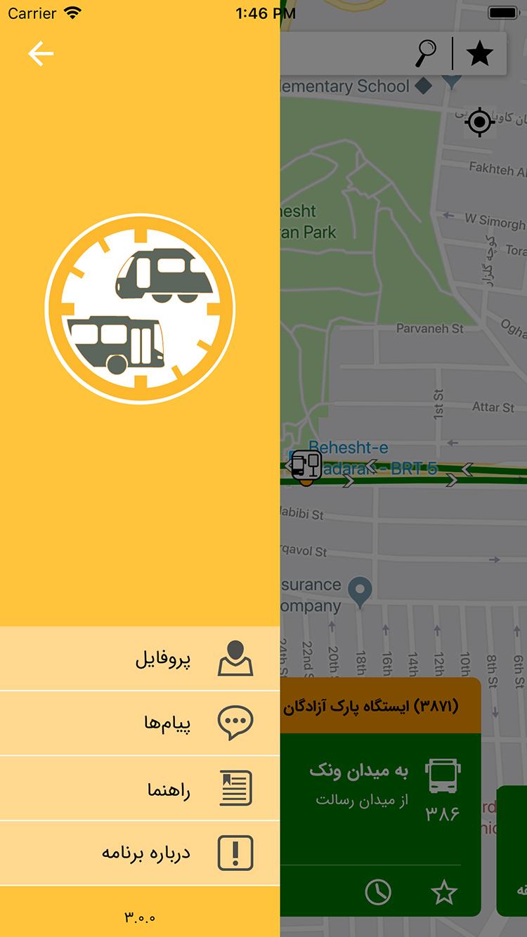 حمل و نقل عمومی تهران | Tehran Public Transport
