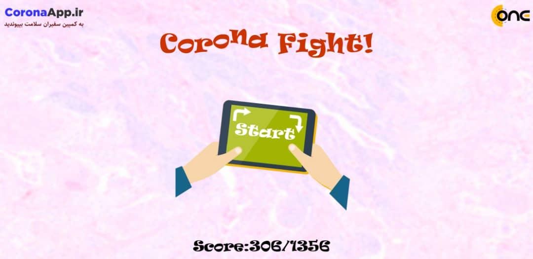 Corona Fight