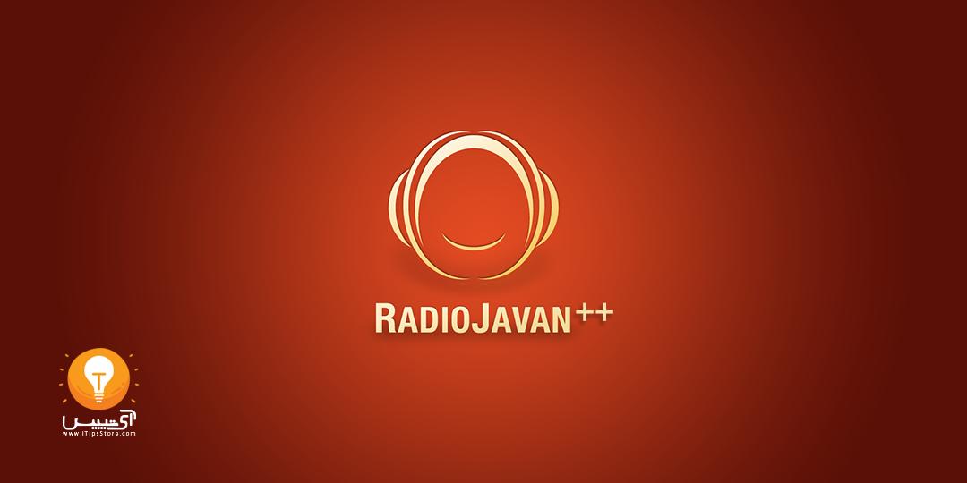 ++Radio Javan