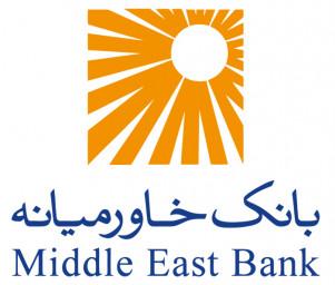موبایلبانک خاورمیانه