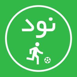 ورزش نود (۹۰)