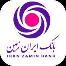 همراه بانک ایران زمین | IranZamin